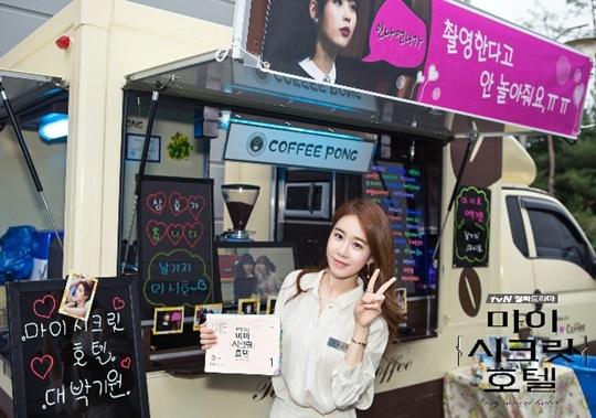 """. Yoo In Na khoe hình trước xe cafe """"động viên"""" của IU"""