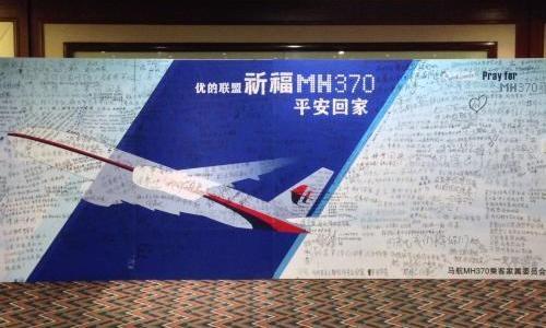 Bắt hai nghi phạm trộm tiền của nạn nhân MH370