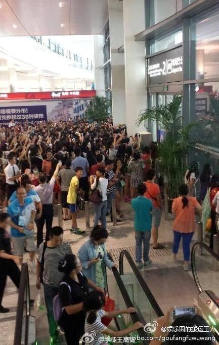 Tình cảnh hỗn loạn tại sân bay Nam Kinh ngày 16/8