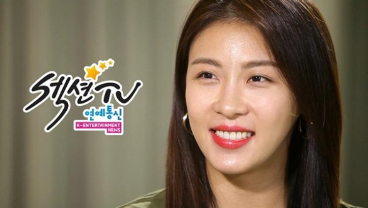 Ha Ji Won muốn sống như nhân vật Gil Ra Im trong Secret Garden