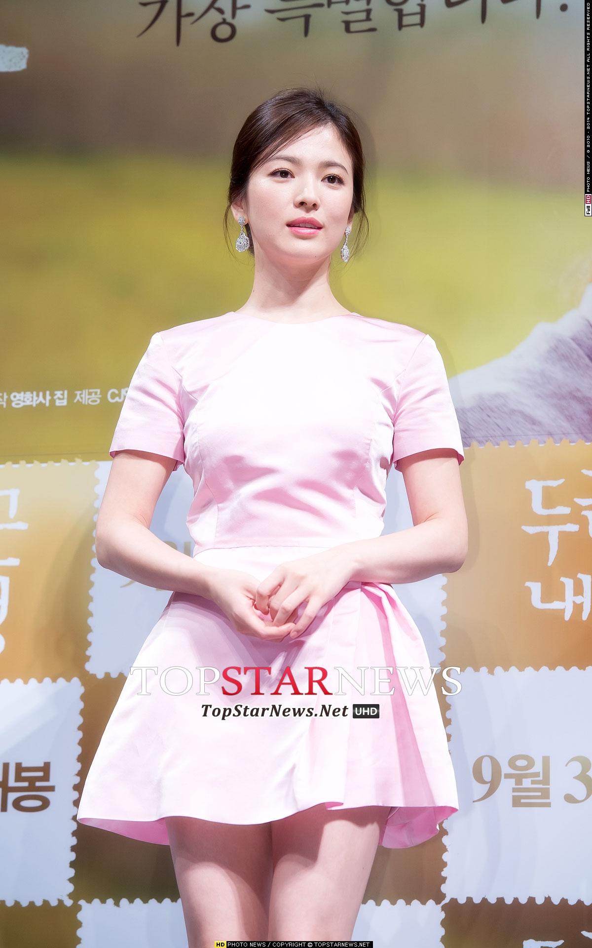 Ngọc nữ Song Hye Kyo xin lỗi vì đã trốn thuế
