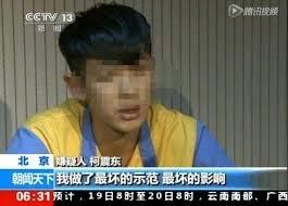 Trần Nghiên Hy và 32 nghệ sĩ dính dáng đến Kha Chấn Đông đều bị điều tra