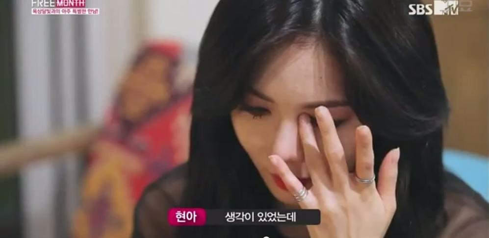 HyunA không có thời gian để có bạn trai