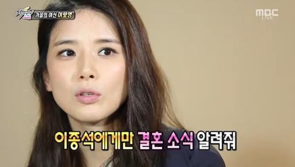 Lee Bo Young: Tôi biết ơn vì đóng vai người yêu của Lee Jong Suk