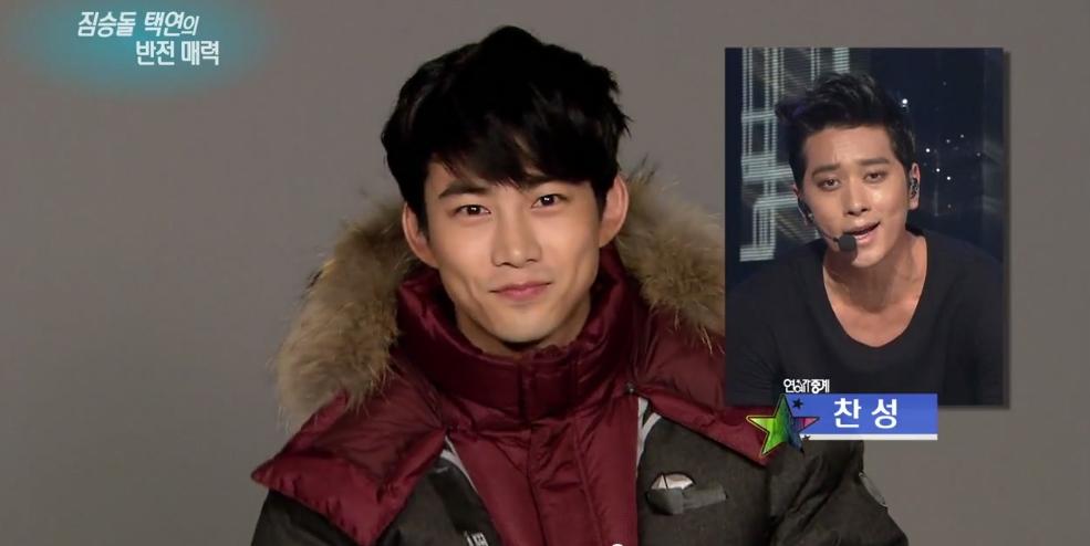 Taecyeon chọn Chansung là người mà anh muốn đi nghỉ mát cùng