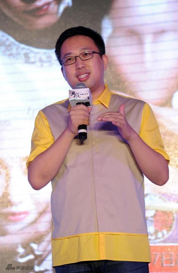 Vu Chính muốn biến Trần Hiểu thành Huỳnh Hiểu Minh và Lưu Đức Hoa