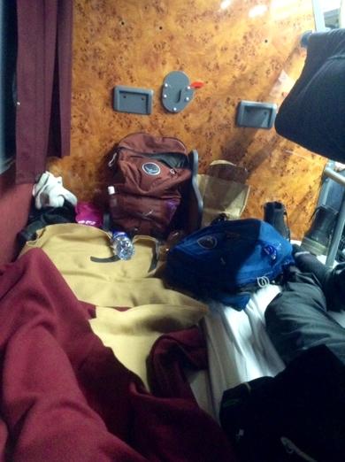 Xe giường nằm châu Âu như thế nào?