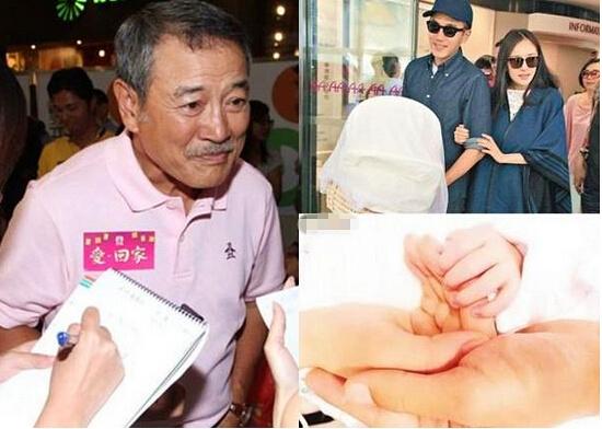 Bố chồng Dương Mịch cười toe toét khi kể về con dâu và cháu gái
