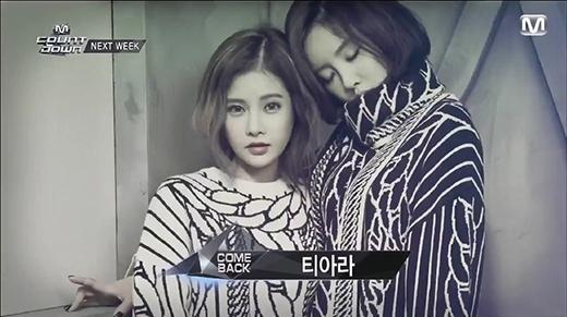 T-ara tiếp tục gây sốt với vũ đạo đặc biệt