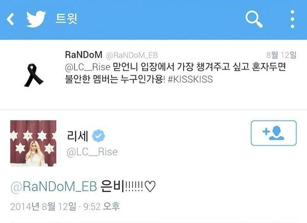 RiSe không bao giờ để EunB một mình