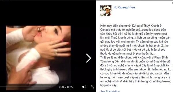 Vừa lo lắng cho Thúy Khanh, Hồ Quang Hiếu rất bức xúc với hành động ác ý này của một vị khán giả