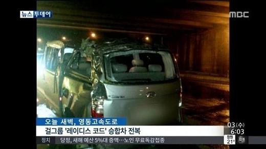 Hiện trường vụ tai nạn thảm khốc xảy ra vào ngày 3/9