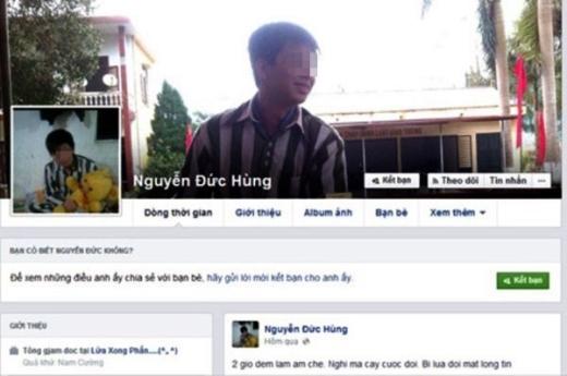 Phạm nhân lướt facebook: hút thuốc lào không phải ma túy