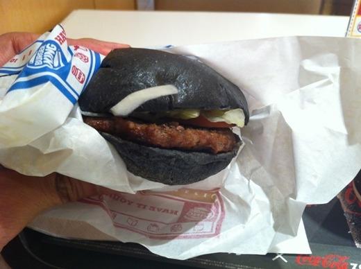 Bất ngớ Hamburger