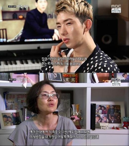 Jokwon cùng mẹ trong chương trìnhHuman Documentary - People Are Good