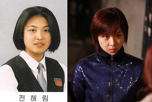 Ha Ji Won (1978)