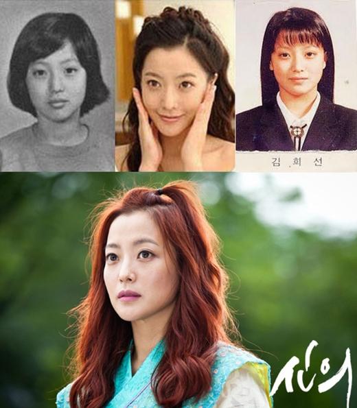 Kim Hee Sun (1977)