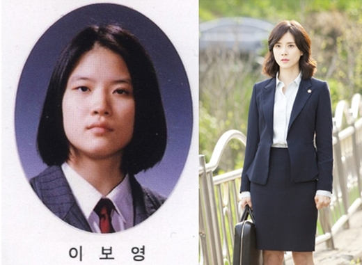 Lee Bo Young (1979)