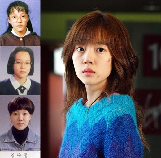 Im Soo Jung (1981)