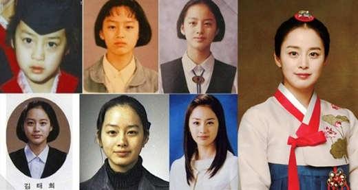 Kim Tae Hee (1980)
