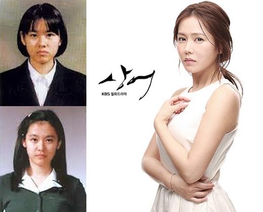 Son Ye Jin (1982)
