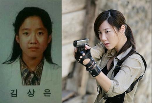 Lee Ji Ah (1978)