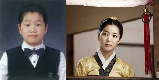 Lee Yoo Bi (1990)