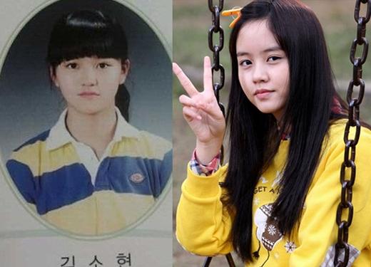 Kim So Hyun (1999)