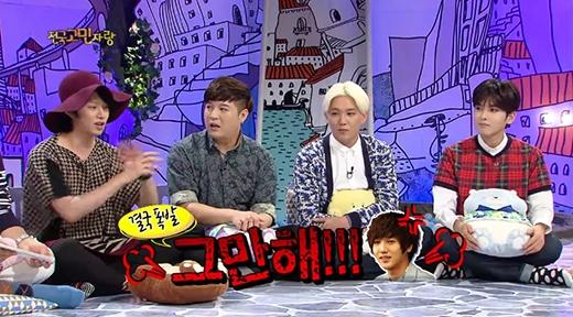 Kang In và Yesung cãi nhau vì Moon Geun Young
