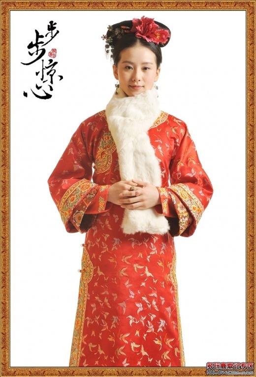 Lưu Thi Thi - Nhược Hy