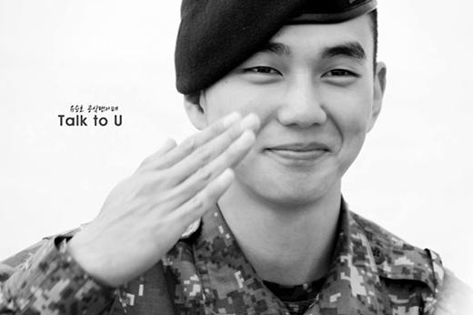 Yoo Seung Ho trong quân đội