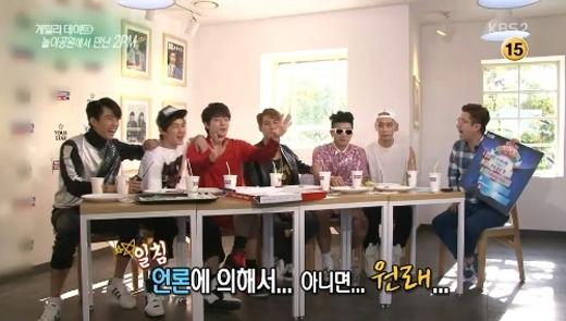 2PM không bao giờ tranh luận về thu nhập