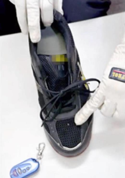 Nhật Bản thu hồi hàng trăm đôi giày