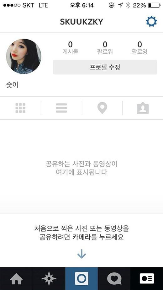Suzy bất ngờ khoe hình ảnh mình vừa gia nhập thế giới Instagram trên twitter khiến fan vô cùng thích thú và nhận được hơn 10 ngàn người theo dõi chỉ sau vài phút đăng tải.