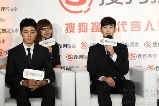 Một số hình ảnh của Lee Hyun Woo và Kim Soo Hyun trong sự kiện tại Bắc Kinh hôm qua 24/9
