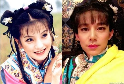 Hà Cảnh - Triệu Vy