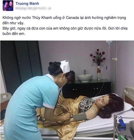 Quản lý Thúy Khanh thông báo tin buồn của cô tới người hâm mộ