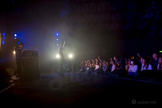Suboi tại lễ hội âm nhạc Tornado ở Niseko.