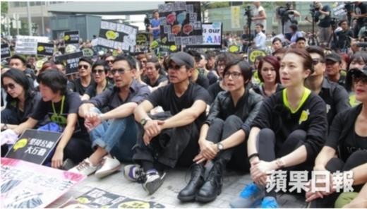 sao của đài HKTV xuống đường để phản đối TVB chèn ép