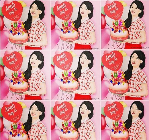 Suzy khoe hình mừng sinh nhật sớm