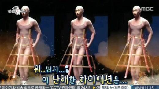 Eunhyuk bị dìm hàng thậm tệ trong chương trình Radio Star