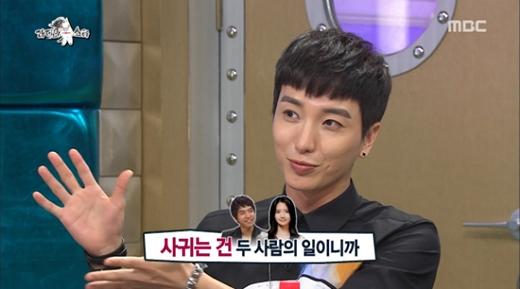 Leeteuk làm cầu nối cho Yoona và Lee Seung Gi?