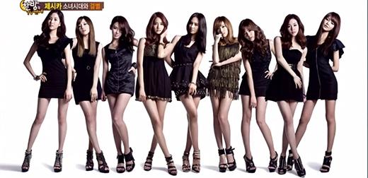 Sooyoung lần đầu tiên xin lỗi fan về việc Jessica rời nhóm