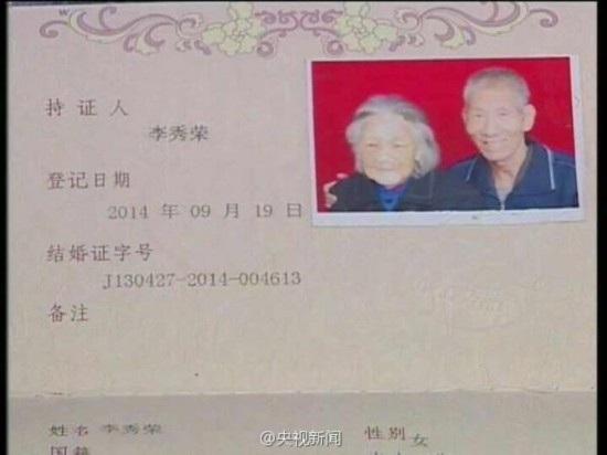 Cảm động hôn lễ của chú rể 64 tuổi với cô dâu 94 tuổi