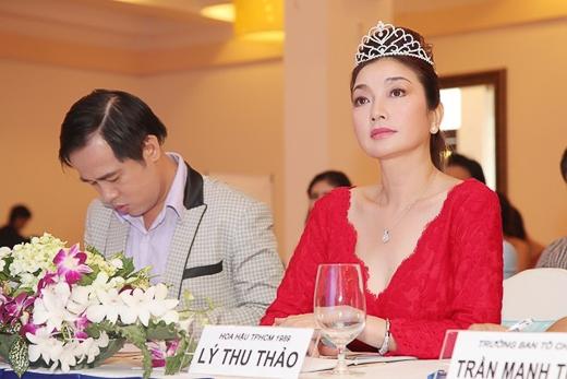 Thu Thảo sẽ đồng hành cùng cuộc thi Người đẹp TP.HCM đến đêm chung kết và trao giải.