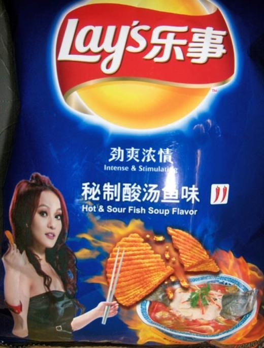 Khoai chiên vị canh chua cá ở Trung Quốc