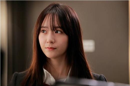 Krystal cực dịu dàng trong tập mới của My Lovely Girl