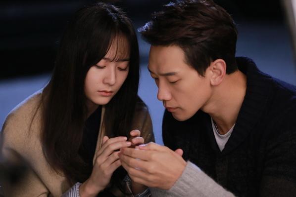 Một số hình ảnh tình cảm của cặp đôi Krystal và Rain trong phim My Lovely Girl
