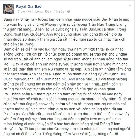 Về phía diễn viên Gia Bảo, anh kết hợp cùng nghệ sĩ Trần Bùm đứng ra thành lập đêm diễn gây quỹ giúp đỡ Duy Nhân và nghệ sĩ cải lương Vũ Phong (nhà hát Trần Hữu Trang) đang ung thư gan rất nặng vào ngày 6/11 tại TP.HCM.