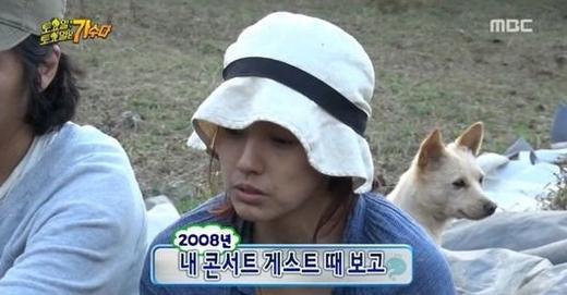 Lee Hyori đã lâu không gặp các thành viên Fin.K.L